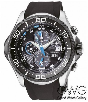 Citizen BJ2111-08E мужские кварцевые часы