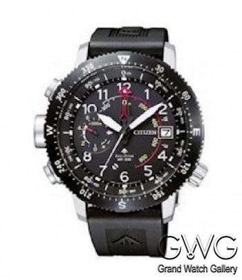 Citizen BN4044-15E  механические часы