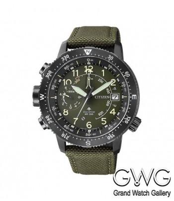 Citizen BN4045-12X мужские кварцевые часы